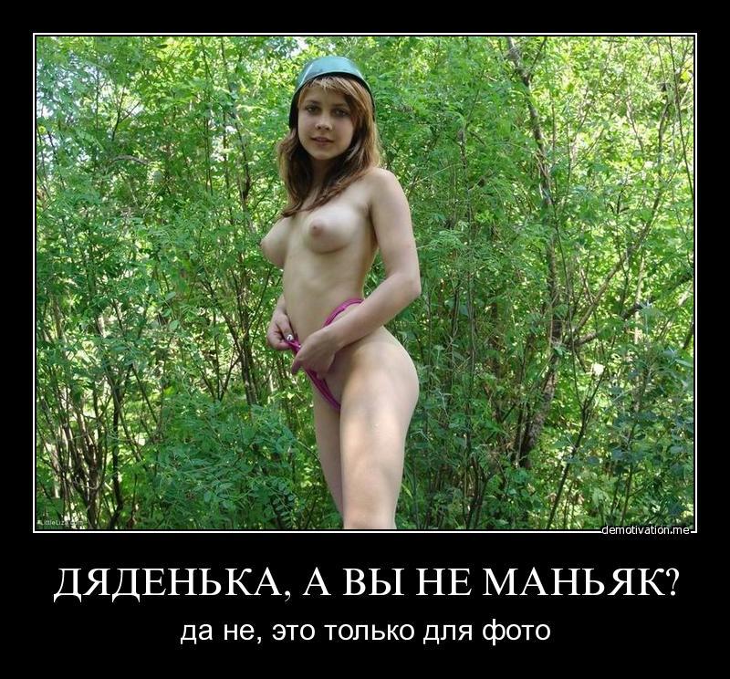 вымученную: