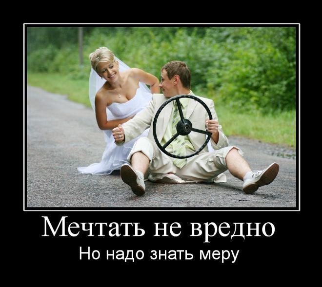 me4tat.jpg